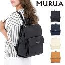 MURUAリュックサックレディースベーシックMR-B088ムルーア