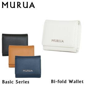 ミニ財布 レディース ムルーア ベーシック MR-W312|三つ折り財布 極小財布 [PO5][bef]