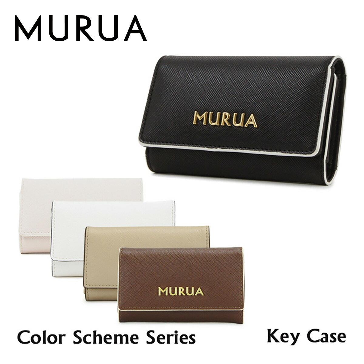 MURUA キーケース レディース 配色シリーズMR-W403 ムルーア[PO5][bef][即日発送]