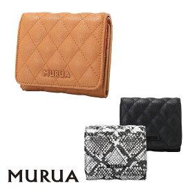 ムルーア 二つ折り財布 レディース MR-W633 MURUA | キルティング ブランド専用BOX付き[bef][PO5]