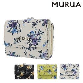 ムルーア 三つ折り財布 がま口 フラワー レディース MR-W722 MURUA | コンパクト 使いやすい口金式 ブランド専用BOX付き [PO5][bef]