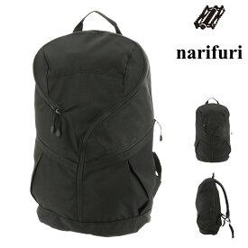ナリフリ リュック ハテナリュック A4 メンズ NF8006 narifuri | PC収納 リュックサック バックパック 防水 防汚[PO10]