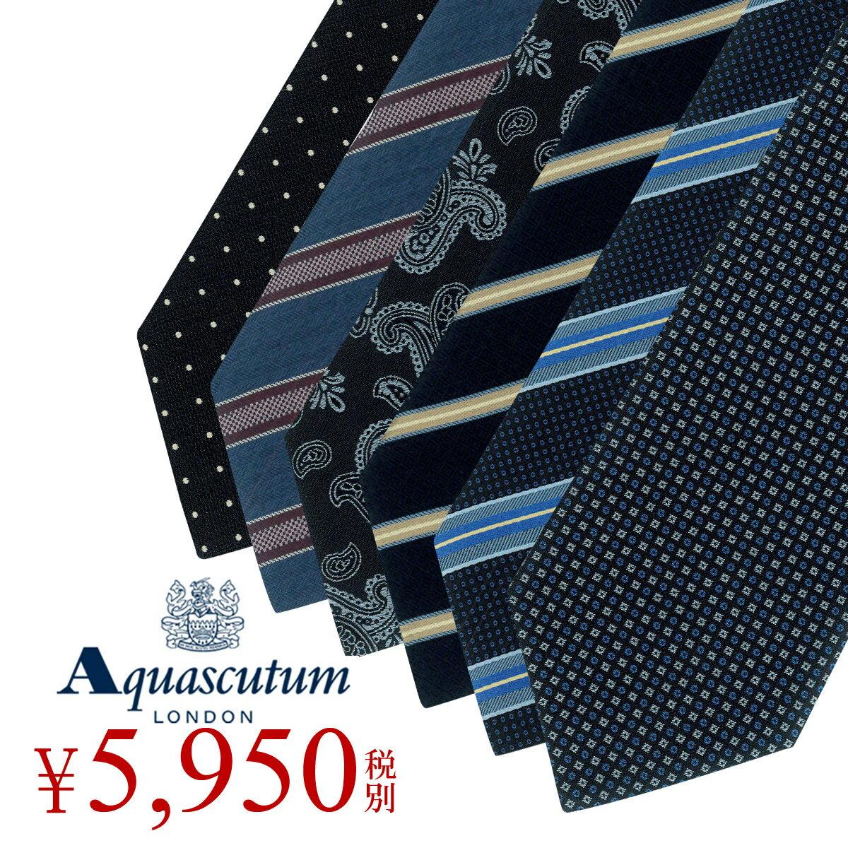 【66%OFF!】【 アクアスキュータム Aquascutum 】 ネクタイ ブランド メンズ
