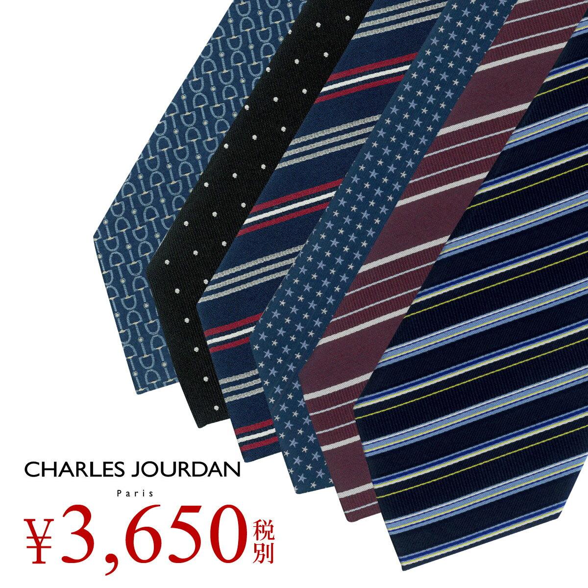 【 シャルルジョルダン CHARLES JOURDAN 】 ネクタイ ブランド メンズ