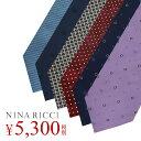 ニナリッチ ネクタイ メンズ シルク n-sale-ninaricci NINARICCI[bef][即日発送]