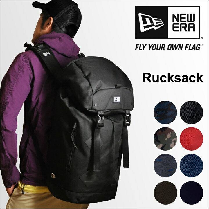 ニューエラ NEW ERA リュック Rucksack 【 NEWERA ラックサック 】【 バックパック デイパック 】 【 リュックサック 】【即日発送】