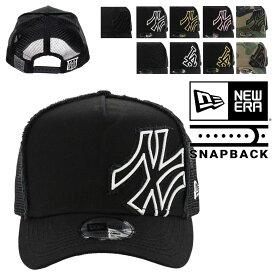 ニューエラ メッシュキャップ 9FORTY D-FRAME MLB ダメージ加工 サイズ調整可能 帽子 NEW ERA | メンズ レディース[bef][即日発送]