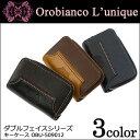 オロビアンコ キーケース ユニーク ルニーク ダブルフェイスシリーズ OBU-509012 【 Orobianco L'unique 】【 ラウン…