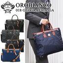 オロビアンコ ブリーフケース 001801(旧品番:018) GEOGRAFICA-GA NYLON 【 ビジネスバッグ 】【 OROBIANCO 】