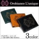 オロビアンコ 財布 ユニーク ルニーク アルチザンシリーズ OBU-922015 【 Orobianco L'unique 】【 二つ折り 札入れ …