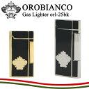 オロビアンコ ライター ORL-25 【 OROBIANCO 】【 フリント式 ガス注入式 】【即日発送】