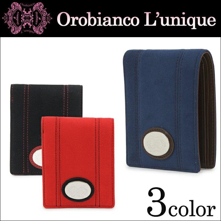 【50%OFF!】オロビアンコ 二つ折り財布 ルニーク 212017【Orobianco L'unique】【財布 札入れ】【 OROBIANCO 】【即日発送】