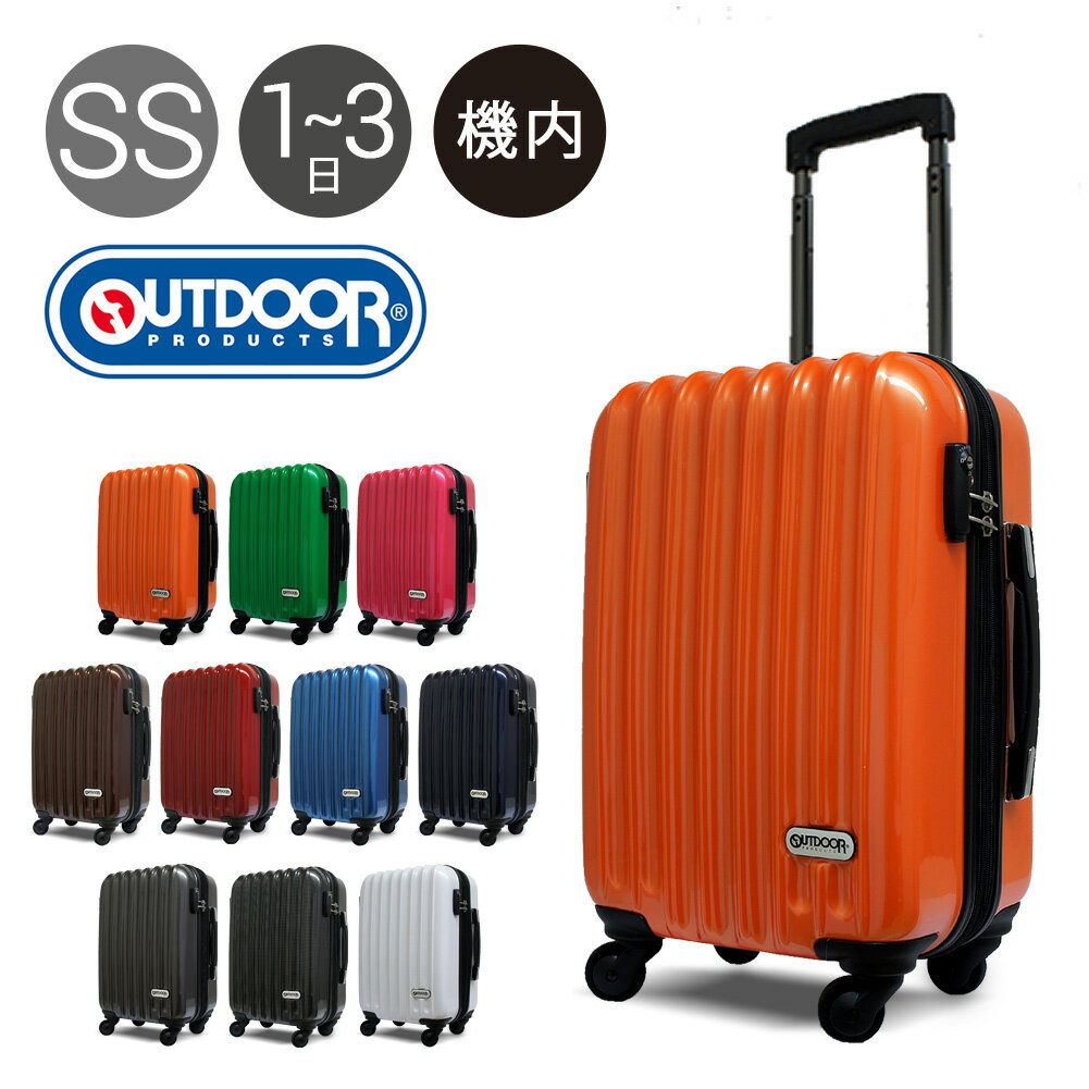 アウトドアプロダクツ スーツケース メンズ レディース 46cm 当社オリジナル WIDE CARRY ワイドキャリー OD-0628-48W OUTDOOR PRODUCTS 【 機内持ち込み可 】