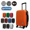 アウトドアプロダクツ スーツケース