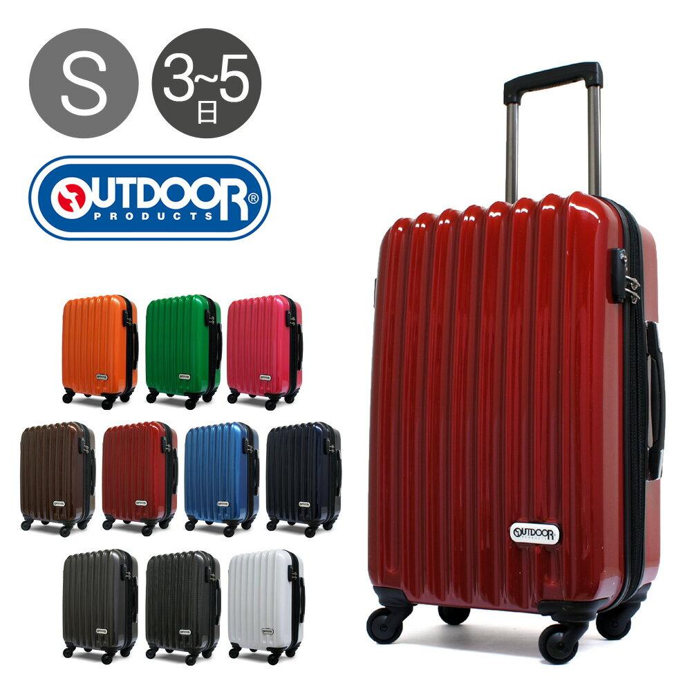 アウトドアプロダクツ スーツケース メンズ レディース 56cm 当社オリジナル WIDE CARRY ワイドキャリー OD-0628-55W OUTDOOR PRODUCTS