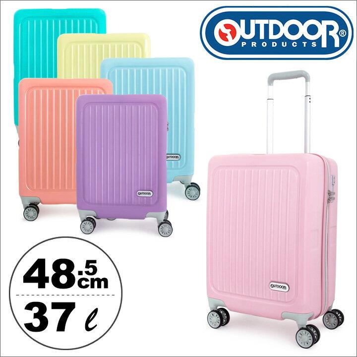アウトドアプロダクツ スーツケース メンズ レディース 48.5cm 当社オリジナル ジッパーハードキャリー 1年保証 OD-0694-48 OUTDOOR PRODUCTS 【 機内持ち込み可 TSAロック搭載 】