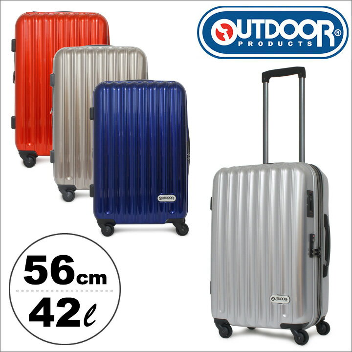 アウトドアプロダクツ OUTDOOR PRODUCTS スーツケース OD-0728-55 56cm 【 キャリーケース キャリーバッグ TSAロック搭載 キャスターストッパー エキスパンダブル 】【即日発送】