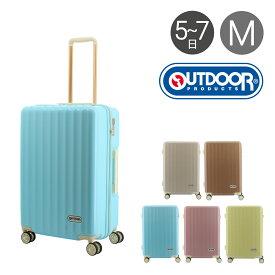 アウトドアプロダクツ スーツケース 61L 60cm 3.4kg OD-0774-60 ハード | OUTDOOR PRODUCTS | TSAロック搭載 キャリーバッグ キャリーケース [PO5][bef]