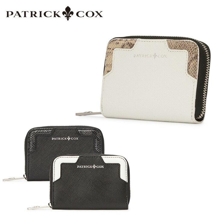 パトリックコックス コインケース メンズ pxmw5sc1 BICOLOR EMBOS PATRICK COX 小銭入れ 本革 ヘビ柄 ブランド専用BOX