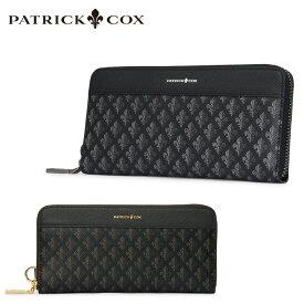 パトリックコックス 長財布 メンズ pxmw6dt2 Maison PATRICK COX ラウンドファスナー束入れ 本革 ブランド専用BOX[bef][即日発送]