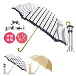 ピンクトリック折り畳み傘レディースストライプ柄雨傘日傘折り畳み傘晴雨兼用UVカットpinktrick[PO10][bef]