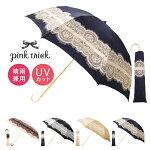 ピンクトリック折り畳み傘レディースレース&リボン柄雨傘日傘折り畳み傘晴雨兼用UVカットpinktrick[PO10][bef]