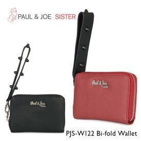 ポールアンドジョーシスター 二つ折り財布 レディース スタッズ ラウンドファスナー財布 ミニ財布 極小財布 PJS-W122 PAUL&JOE SISTER[PO5][bef]