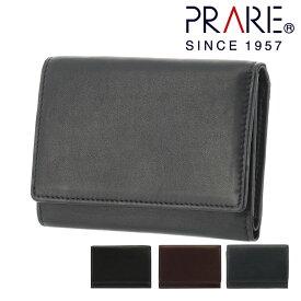 プレリー 三つ折り財布 リング メンズ NP18490 PRAIRIE | ミニ財布 羊革 本革 レザー[PO10][bef]