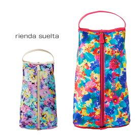 リエンダ スエルタ rienda suelta ケース RS-01013023 SPRING FLOWER 1 シューズケース レディース 合成皮革 [PO5][bef]