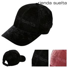 リエンダスエルタ キャップ サイズ調整可能 レディース RS-12020031 rienda suelta 帽子 ゴルフ[bef][PO5]