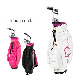 リエンダ スエルタ rienda suelta キャディーバッグ RS-8061401 シュリンク ゴルフキャディーバッグ レディース 合成皮革 [PO5][bef]