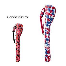 リエンダ スエルタ rienda suelta ケース RS-8061532 ビビッドフラワープリントBAGシリーズ ゴルフクラブケース レディース 合成皮革 [PO5][bef]