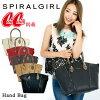 Spiral girl SPIRAL GIRL handbag SG-20185