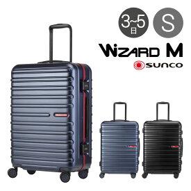 2cf0ef9295 サンコー スーツケース 58L 60cm 4.6kg ハード フレーム ウィザードM WIZM-60 SUNCO