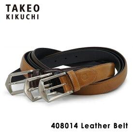 タケオキクチ ベルト メンズ レザー 408014 TAKEO KIKUCHI [PO5][bef][即日発送]