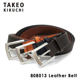 タケオキクチ ベルト メンズ レザー 808013 TAKEO KIKUCHI [PO5][bef][即日発送]