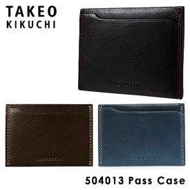 タケオキクチ カードケース メンズ パスケース ソフトアンティークシリーズ 504013 TAKEO KIKUCHI [PO5][bef][即日発送]
