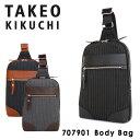 ボディバッグ タケオキクチ セカンドシリーズ メンズ 707901 日本製 TAKEO KIKUCHI | ビジネスバッグ ワンショルダー …