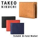 財布 タケオキクチ 二つ折り ティンバー メンズ TAKEO KIKUCHI | 本革 レザー キクチタケオ ブランド専用BOX付き [PO5…