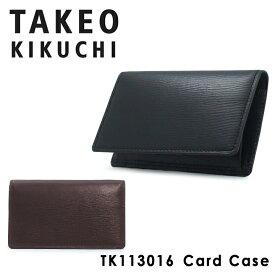 タケオキクチ 名刺入れ メンズ レザー カードケース 国産カーフ薄づくりシリーズ TK113016 TAKEO KIKUCHI [PO5][bef][即日発送]