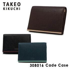 タケオキクチ 名刺入れ メンズ カードケース ソフトレザーシリーズ 308016 TAKEO KIKUCHI [PO5][bef][即日発送]