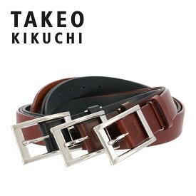 タケオキクチ ベルト 4080118 TAKEO KIKUCHI 本革 レザー メンズ ブランド専用BOX付 日本製[bef][PO5][即日発送]