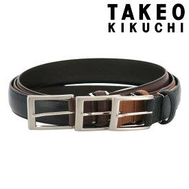 タケオキクチ ベルト ピンタイプ メンズ 5050119 日本製 TAKEO KIKUCHI | ビジネス カジュアル フォーマル ブランド専用BOX付き 本革 レザー [PO5][即日発送]