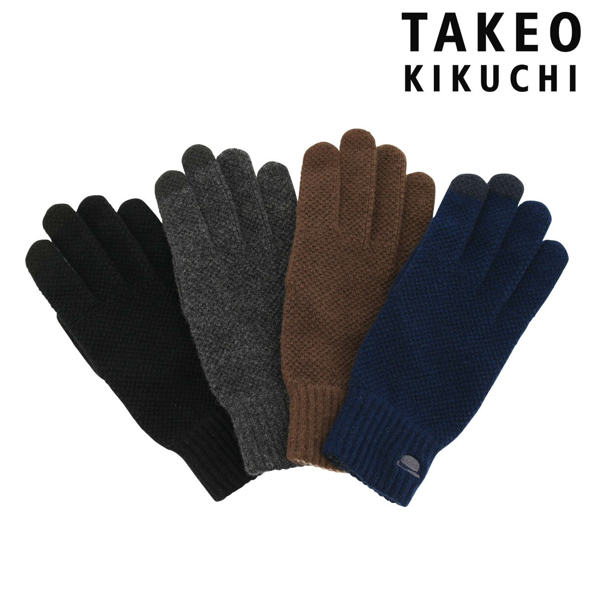 タケオキクチ 手袋 メンズ tkg-4028 TAKEO KIKUCHI スマートフォン対応 秋冬 防寒 [初売り][即日発送]