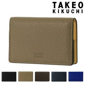 タケオキクチ 名刺入れ ヴィーブ メンズ2065119 TAKEO KIKUCHI カードケース 本革 レザー [PO5][bef][即日発送]