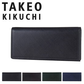 タケオキクチ 長財布 本革 メンズ シグマ 727627 TAKEO KIKUCHI | 牛革 エンボスレザー[bef][PO5]