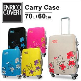 ENRICO COVERI Enrico cover suitcase ECL-003 60 cm