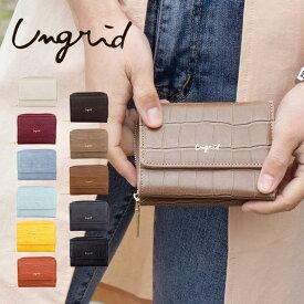 アングリッド ミニ財布 レディース UNG-50520 Ungrid | 三つ折り財布 コンパクト ブランド専用BOX付き [PO5]