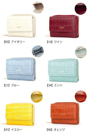 アングリッドミニ財布レディースUNG-50520Ungrid|三つ折り財布コンパクトブランド専用BOX付き[PO5][bef]