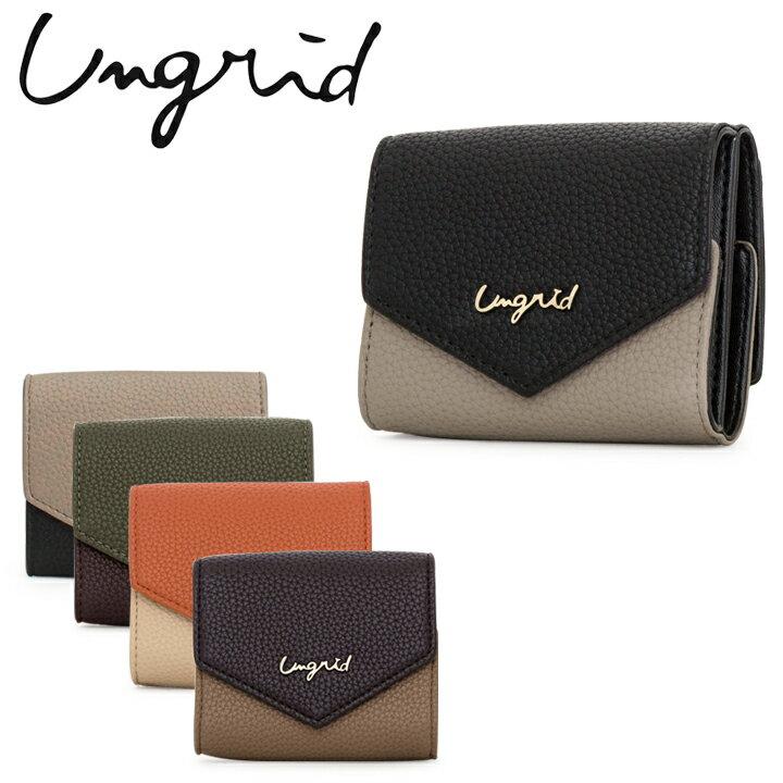 アングリッド Ungrid ミニ財布 UNG-5056 【 三つ折り財布 レディース 】【 ミニ財布 極小財布 】